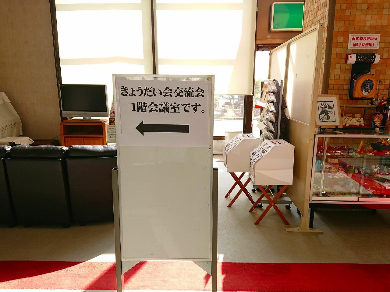 福岡・京築きょうだい会【れんげ想】